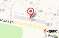 Схема проезда до компании Медуница в Дмитриевке