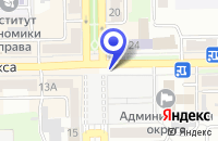 Схема проезда до компании БАШКИРСКИЙ ПИЩЕВОЙ КОМБИНАТ в Кумертау