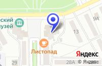 Схема проезда до компании ВЫСТАВОЧНЫЙ ЗАЛ в Кумертау