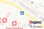 Схема проезда до компании Магазин овощей и фруктов в Дмитриевке
