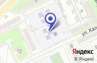 Схема проезда до компании СУ УРАЛСТРОЙСЕРВИС в Кумертау