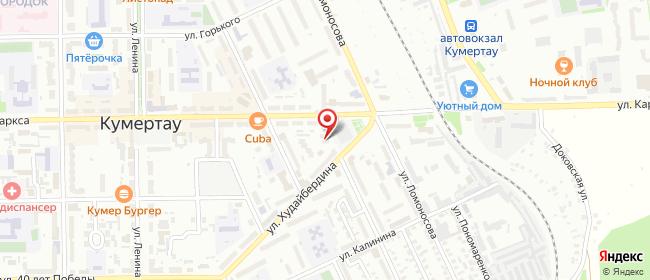 Карта расположения пункта доставки Кумертау Первомайская в городе Кумертау