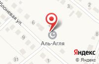 Схема проезда до компании Аль-Агля в Дмитриевке