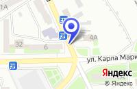 Схема проезда до компании РАССВЕТ ДФК в Кумертау