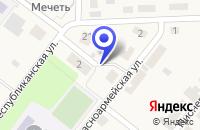 Схема проезда до компании ДЕТСКИЙ САД ХРУСТАЛЬНЫЙ БАШМАЧЕК в Краснокамске