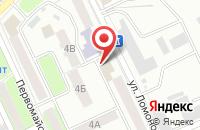 Схема проезда до компании Ремонтник Плюс в Кумертау