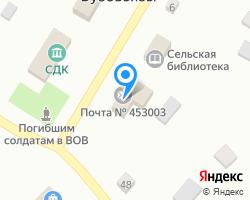 Схема местоположения почтового отделения 453003