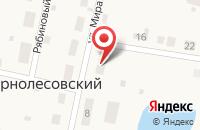 Схема проезда до компании Чернолесовский дом культуры в Чернолесовском