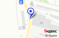 Схема проезда до компании ЭЛЕКТРОСЕРВИС  БАШЭЛЕКТРОМОНТАЖ в Кумертау