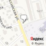 Магазин салютов Уфа- расположение пункта самовывоза