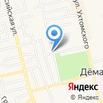 Прокуратура Демского района на карте Уфы