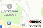 Схема проезда до компании Weekend в Перми
