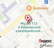 Администрация Демского района городского округа г. Уфа