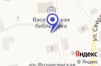 Схема проезда до компании ИЛЬИНСКИЙ ФЕЛЬДШЕРСКО-АКУШЕРСКИЙ ПУНКТ в Ильинском