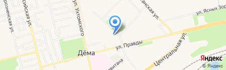 Карина-2 на карте Уфы