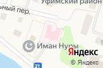 Схема проезда до компании Миловская врачебная амбулатория в Миловке