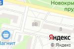 Схема проезда до компании Lux в Перми