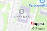 Схема проезда до компании Средняя общеобразовательная школа №63 в Перми