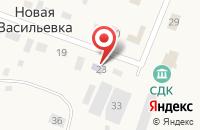 Схема проезда до компании Детский сад д. Новая Васильевка в Наумовке