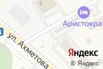 Схема проезда до компании БетарУфа в Михайловке