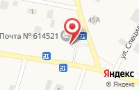 Схема проезда до компании Западно-Уральский банк в Шилово