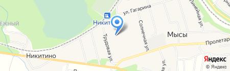 Мысовская сельская библиотека на карте Хухрят