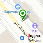 Местоположение компании MasterCar