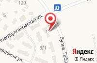 Схема проезда до компании Новобулгаково в Булгаково
