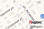 Схема проезда до компании Малоэтажное строительство в Новой Отрадовке