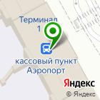 Местоположение компании ЮТэйр-Уфа