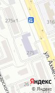 "Уфимский филиал ФГБОУ ВО ""ВГУВТ"""