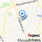 Сабиль на карте Михайловки