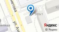 Компания Дим на карте