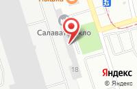 Схема проезда до компании Клининг-Сервис в Салавате