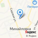 Алькрон на карте Михайловки