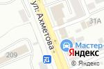 Схема проезда до компании Магазин мясной продукции в Уфе