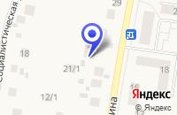 Схема проезда до компании ИНВЕСТИЦИОННАЯ КОМПАНИЯ УФИМСКИЙ ФОНДОВЫЙ ЦЕНТР в Уфе