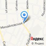 Ашхана на карте Михайловки