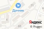 Схема проезда до компании Купец в Михайловке