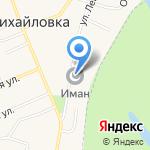 Иман на карте Михайловки