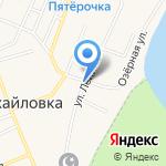 Топтыжка на карте Михайловки