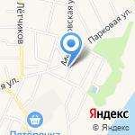 Надежные Руки на карте Михайловки