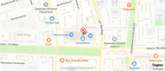 Карта расположения пункта доставки СИТИЛИНК в городе Стерлитамак