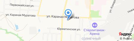 Мастерская по ремонту обуви на ул. Артёма на карте Стерлитамака