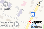 Схема проезда до компании Одуванчик в Зубово
