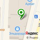 Местоположение компании Кристаллы Swarovski
