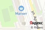 Схема проезда до компании Нужные вещи в Мариинском
