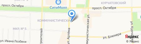 Служба реставрации подушек на ул. Артема на карте Стерлитамака