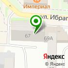 Местоположение компании АвтоЗнахарь