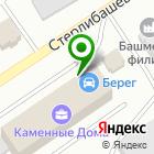 Местоположение компании АльфаПрофиль